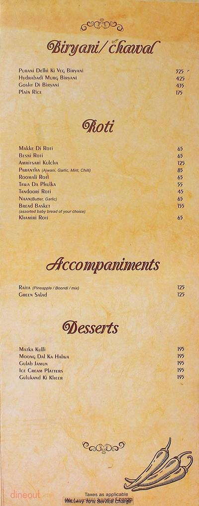 Silk Route - The Sky Bar Menu 4