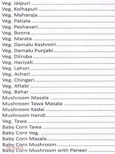 Shiv Sagar Menu 8