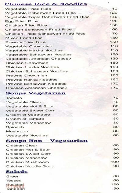 New Great Punjab Menu 2