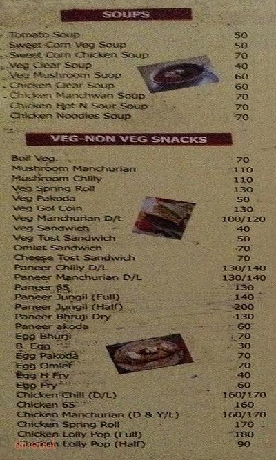 Chandani Bar And Restaurant Menu 4