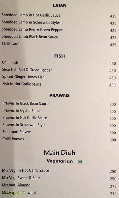 Asiantic Spice Menu 7