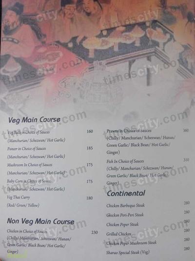 Sharao Restaurant & Bar Menu 5