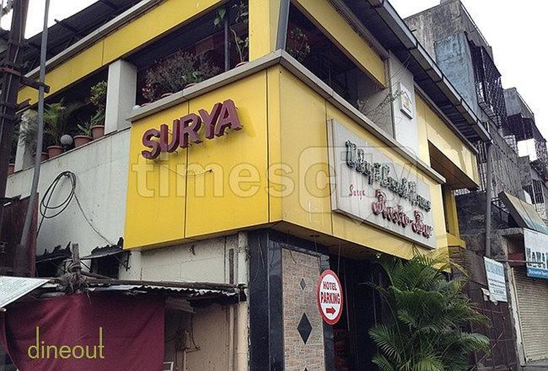 Hotel Surya Pimpri