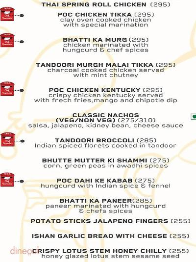 The Post Office Cafe Menu 3
