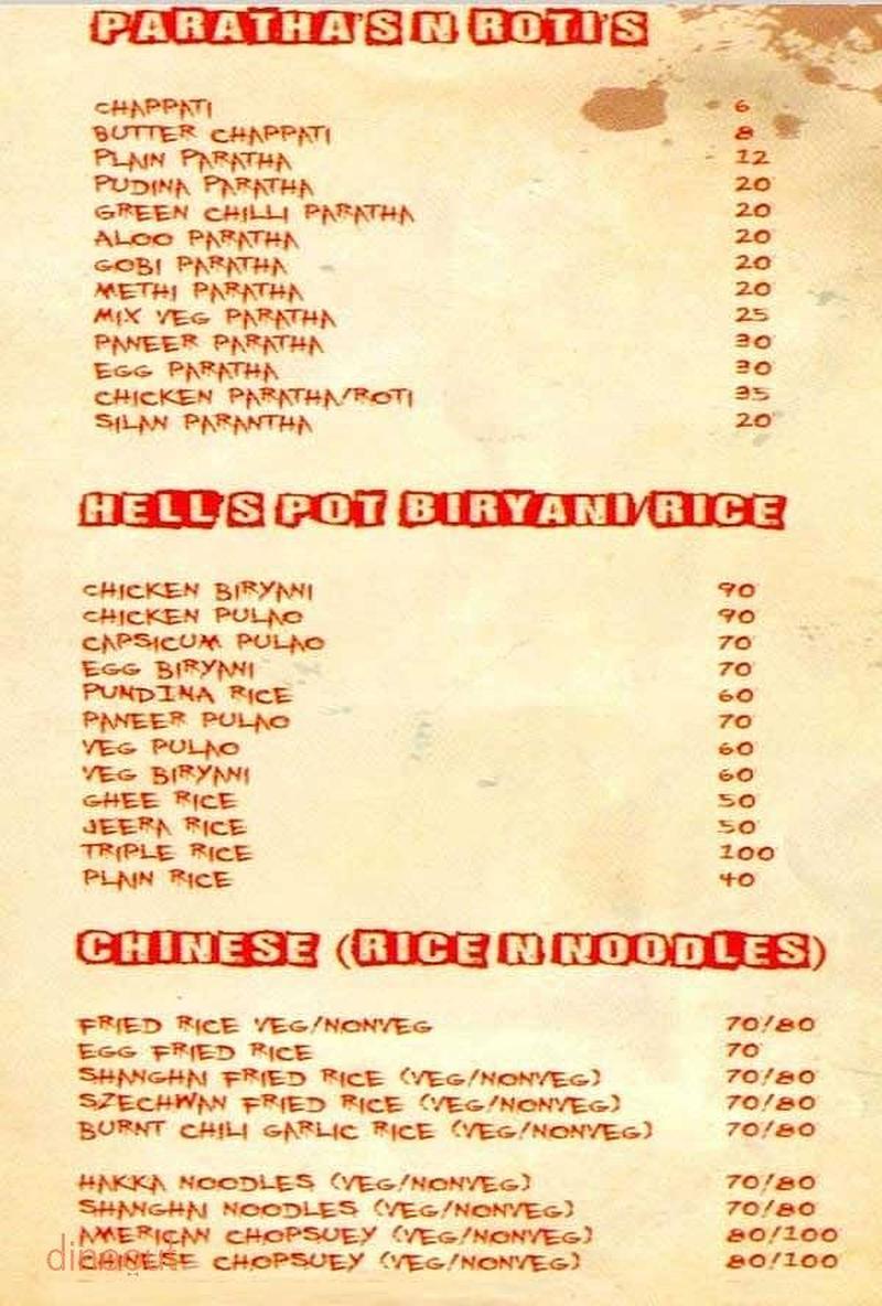 Hell\'s Kitchen, Bellandur, South Bangalore, Bangalore | Dineout ...