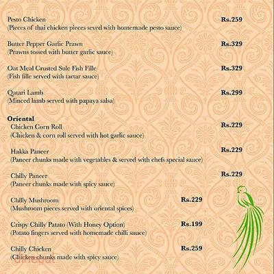 Quetzal Cafe Menu 7