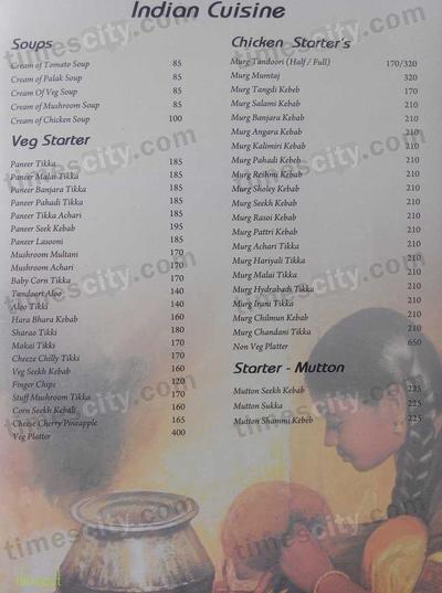 Sharao Restaurant & Bar Menu