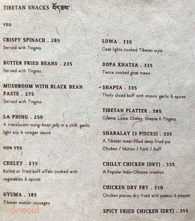 Yeti, The Himalayan Kitchen Menu 3