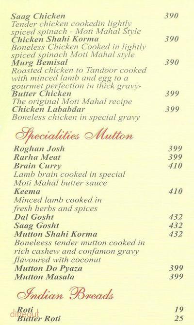 Moti Mahal Delux Tandoori Trail Menu 4