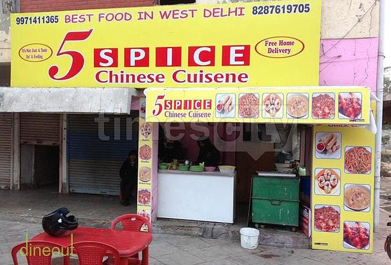 5 Spice Chinese Paschim Vihar