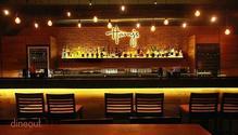 Harry's Bar + Cafe restaurant