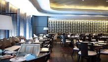 China 1 restaurant