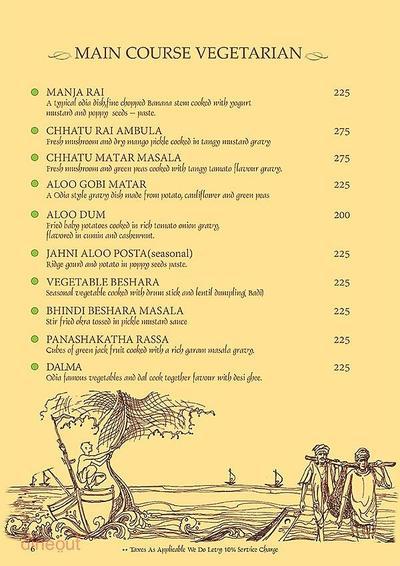 Mandaa - Ethnic Sea Food Menu 5