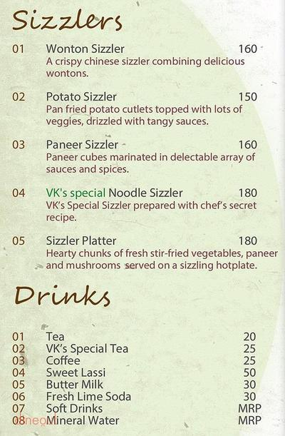 The Veg Kitchen Menu 4