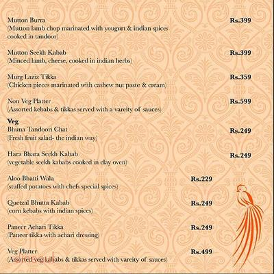 Quetzal Cafe Menu 9