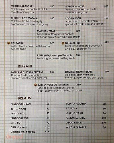 All Bar One Menu 2