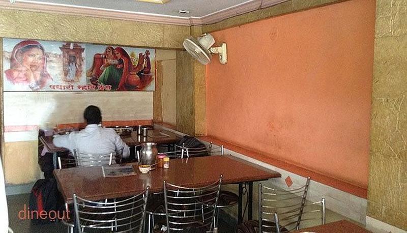 Baba Ramdev Restaurant Pimpri