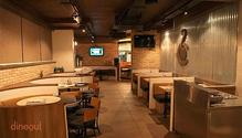 CIBO House restaurant