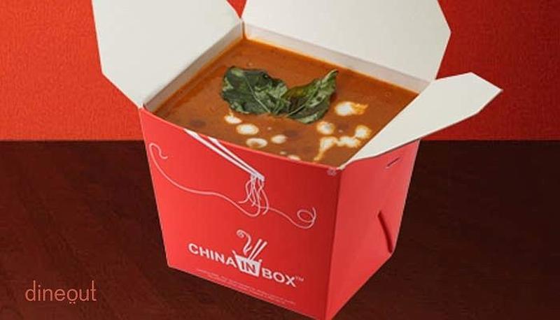 China In Box Katraj