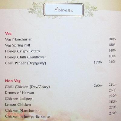 Panjabi Lounge Menu 9