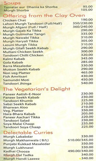 Hi Mircheee Menu
