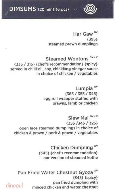 Side Wok Menu