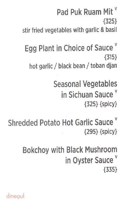 Side Wok Menu 15