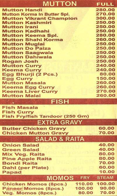New Vikrant Restaurant Menu