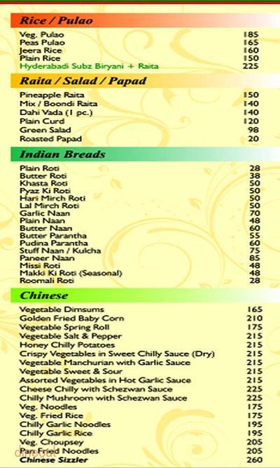 New Kadimi Food Menu 3
