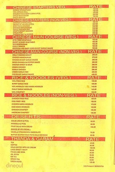 Chaupal Restaurant Menu 2