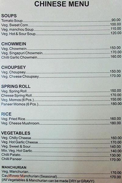 Madras Coffee House Menu 4