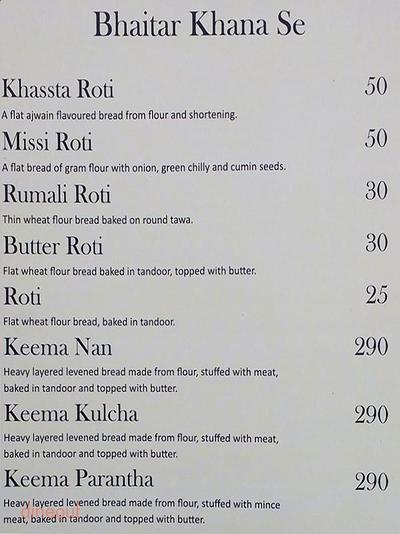 Moti Mahal Restaurant & Bar Menu 11