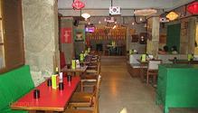 Lemon Leaf restaurant