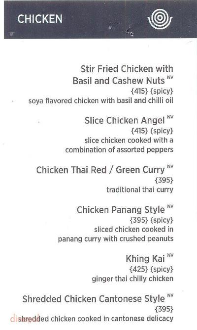 Side Wok Menu 10