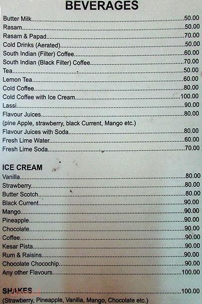 Madras Coffee House Menu 5