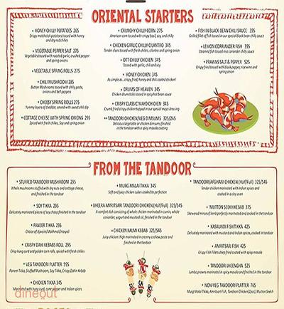 Over The Top Menu 1