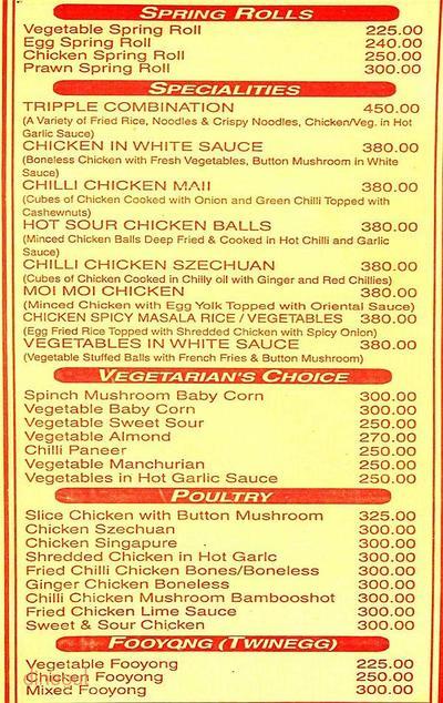 361 Restaurant & Banquet Menu 3