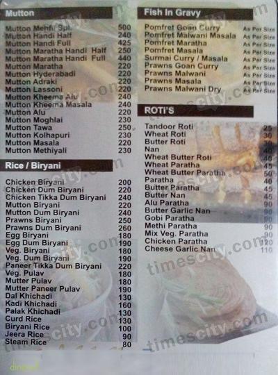Mehfil Family Restaurant & Bar Menu 3