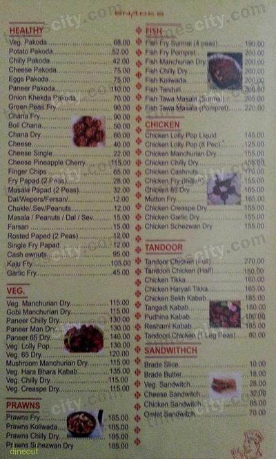 Snehal Restaurant And Bar                                Menu 1