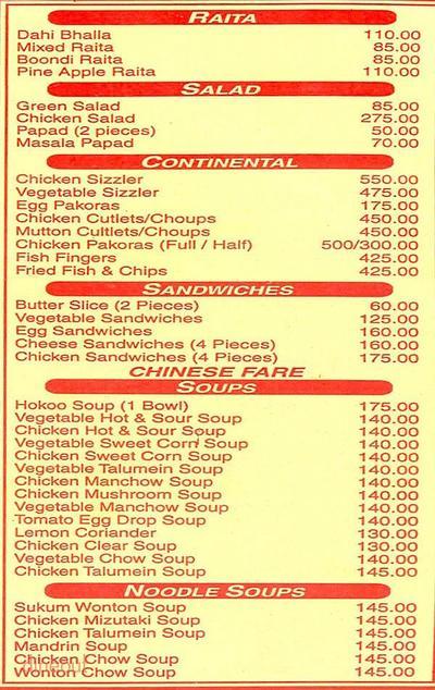 361 Restaurant & Banquet Menu 1