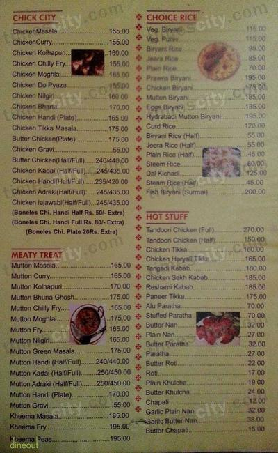 Snehal Restaurant And Bar                                Menu