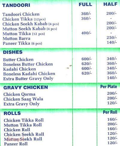 Qureshi's Kabab Corner Menu