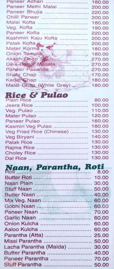 Akash Deep Restaurant Menu 1