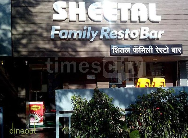 Sheetal Family Resto Bar Satara Road