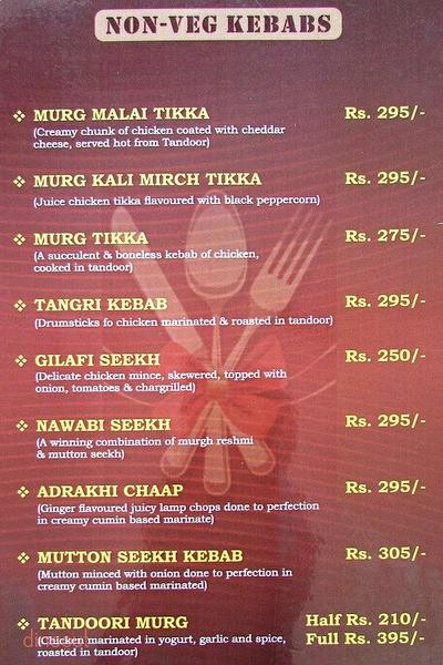 RPM - Zanzi Bar Menu