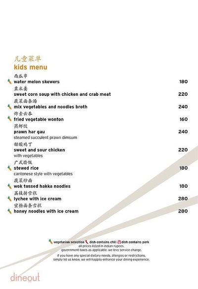 Xiao Chi - The Westin Sohna Resort & Spa Menu 14