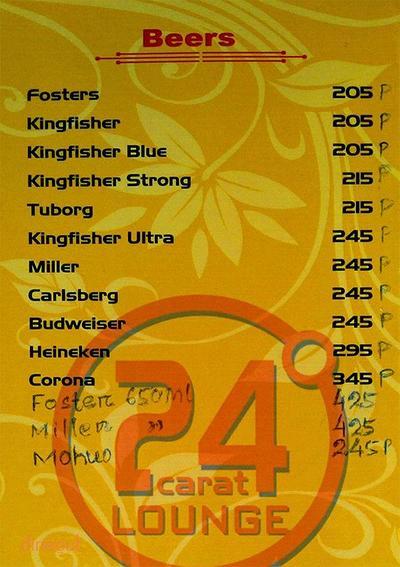 24 Carat Lounge Menu 13