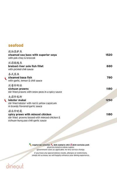 Xiao Chi - The Westin Sohna Resort & Spa Menu 6