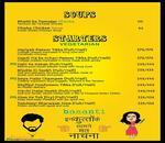 Rang De Basanti Dhaba Menu