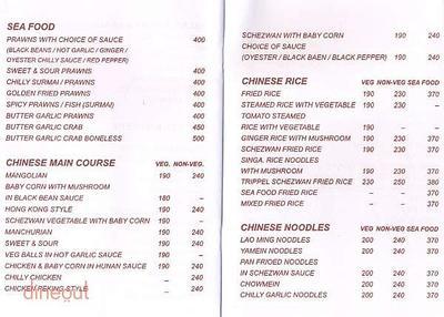 Rahul Restaurant And Bar Menu 4